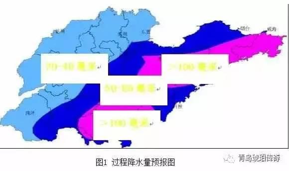 山东暴雨黄色预警! 枣庄已降水100毫米, 暴雨覆盖临沂潍坊青岛烟台等10市.