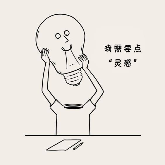 简笔画 手绘 线稿 564_564