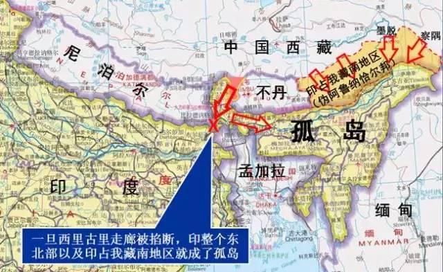 中印若不幸发生战争 就是中国收复藏南之时