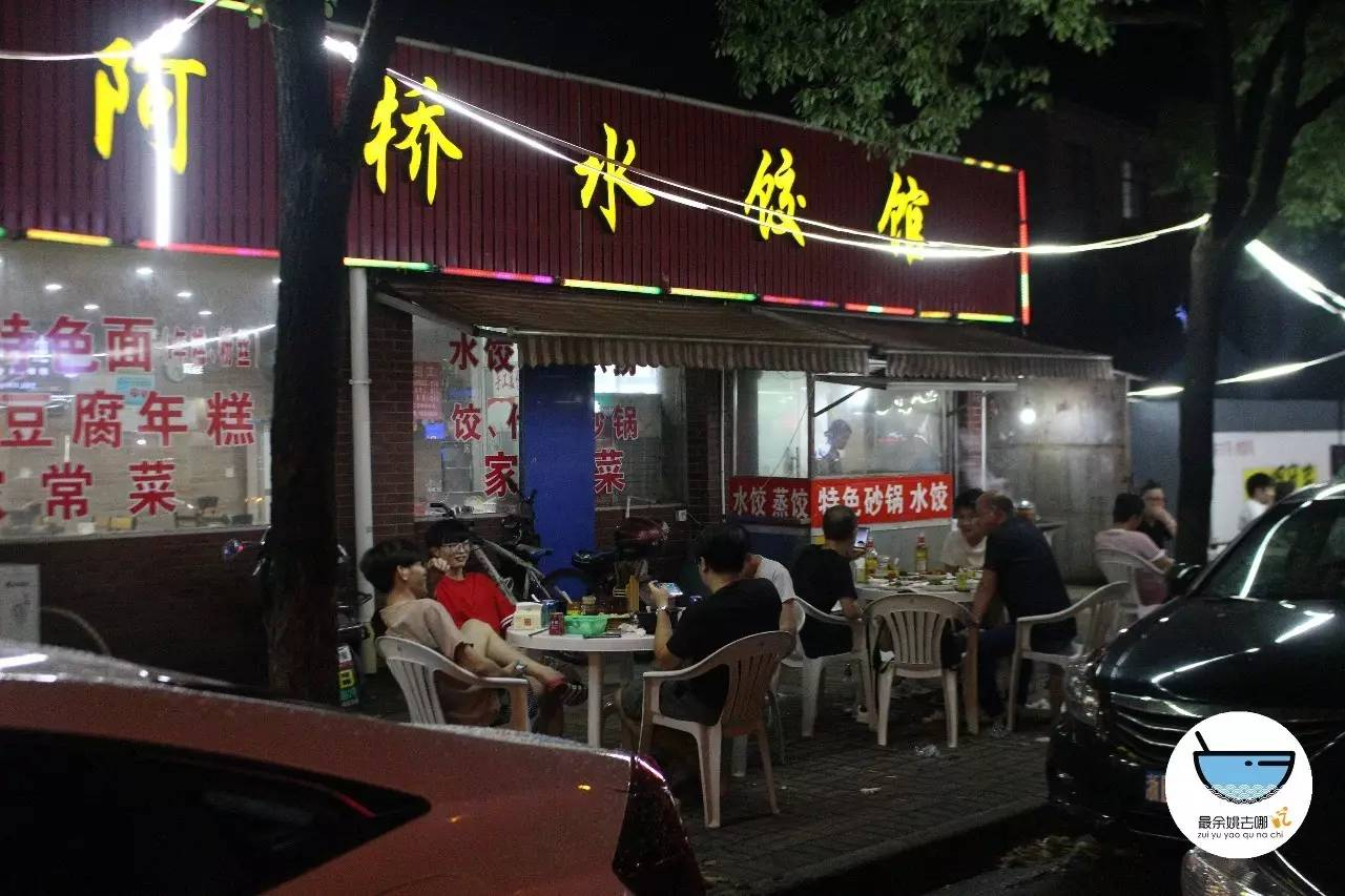 中国版 深夜食堂 弱爆了,这才是余姚人真正的深夜食堂