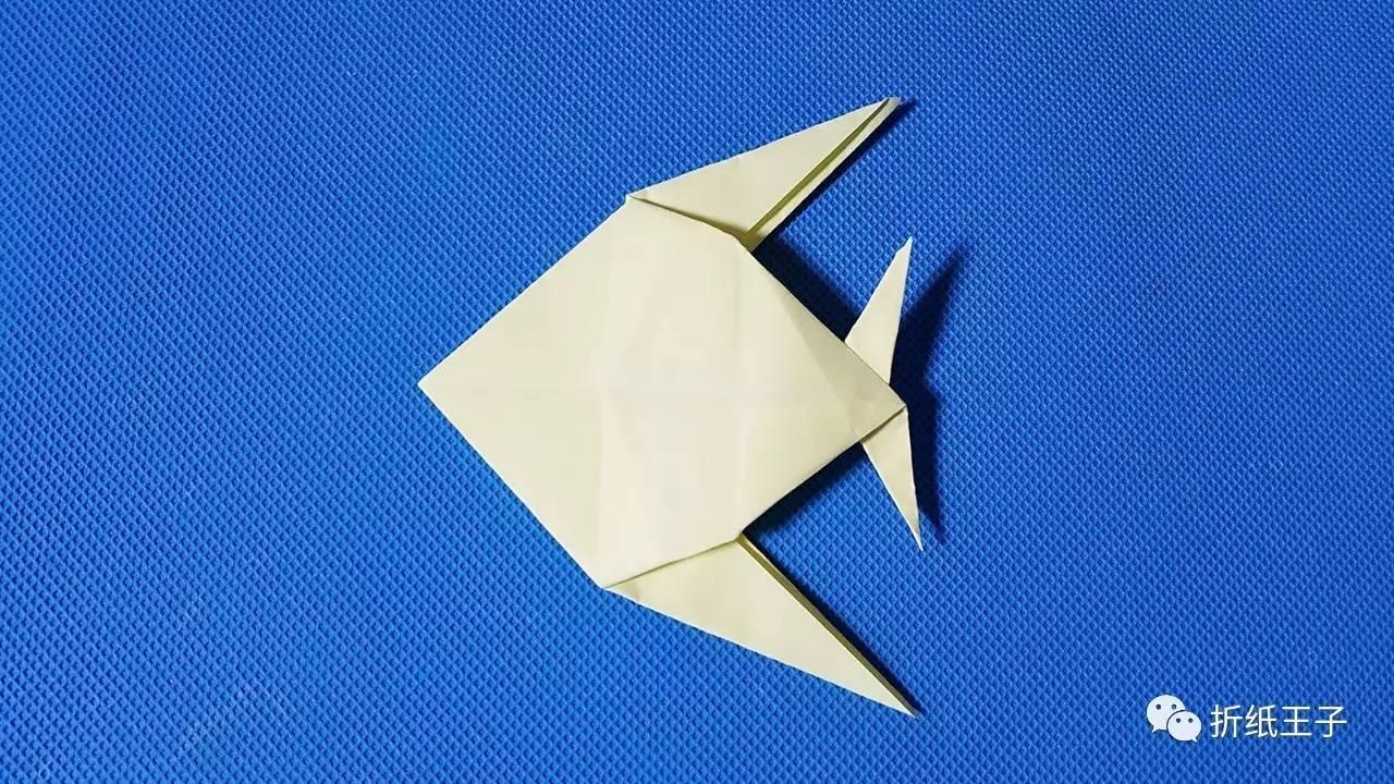 折纸王子 热带鱼