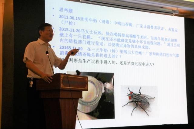 林洪教授在做专家报告图片