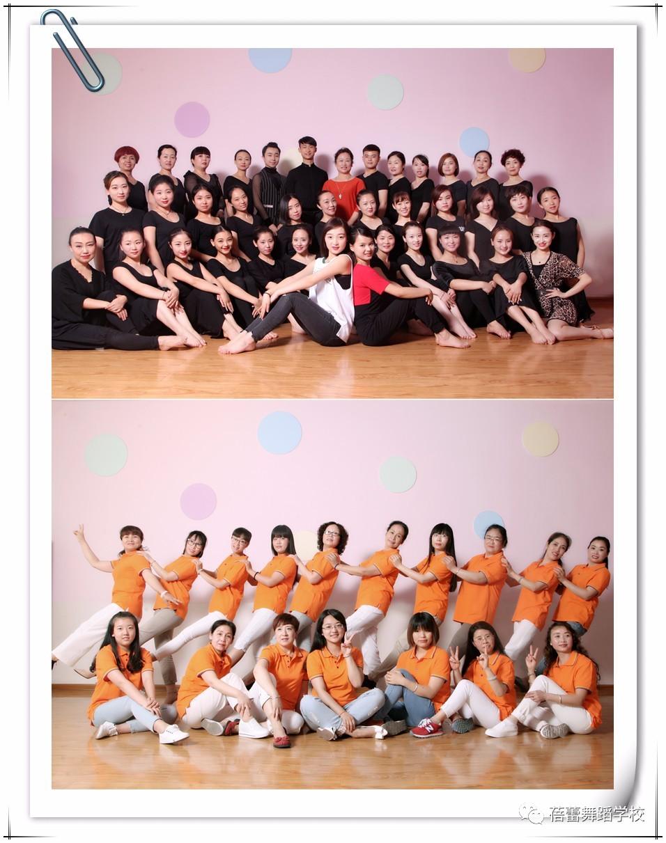 中国梦金色蓓蕾 北京
