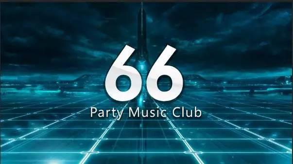 66 一键开启 全新娱乐纪元