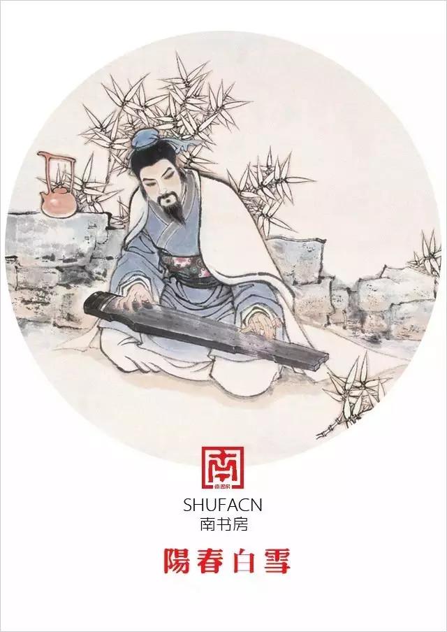 中国十大古曲,天籁再现