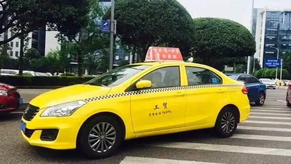 """""""海归""""说启悦 这车比纽约出租车牛逼!图片"""
