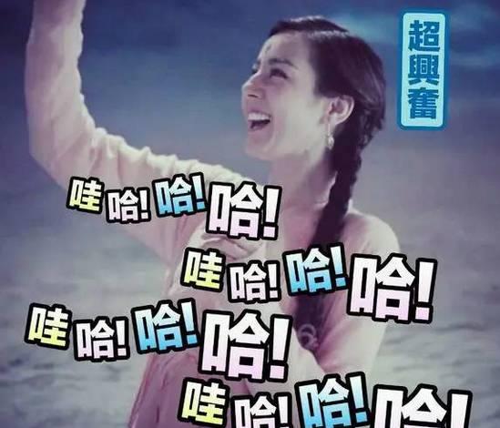 迪丽热巴被霸气强吻!抛弃鹿晗东华帝君跟他上演三生三世的爱恋!
