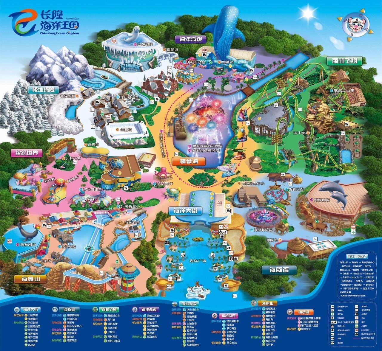 暑假手绘旅游地图