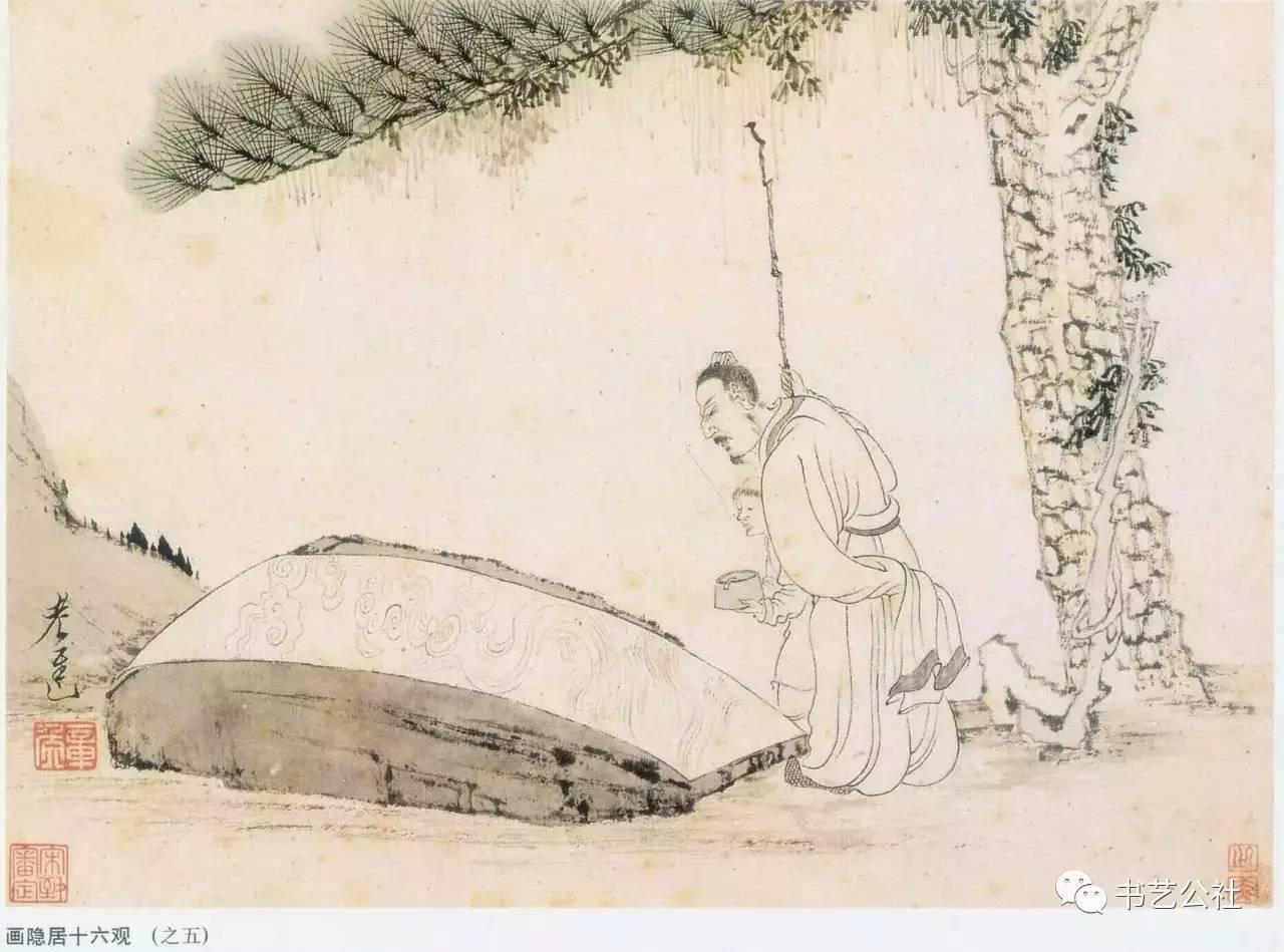 书载班孟服月老丹,寿至四百,后来入大治山中成仙去了.酒食灵签65签详解