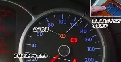 【实用技术】大众朗逸加装胎压报警功能(图)图片