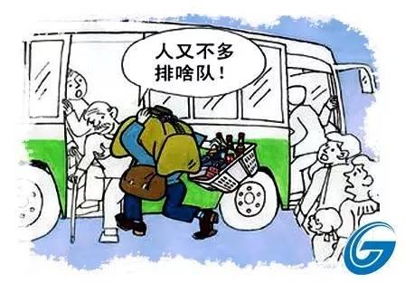 排队上公交卡通图片