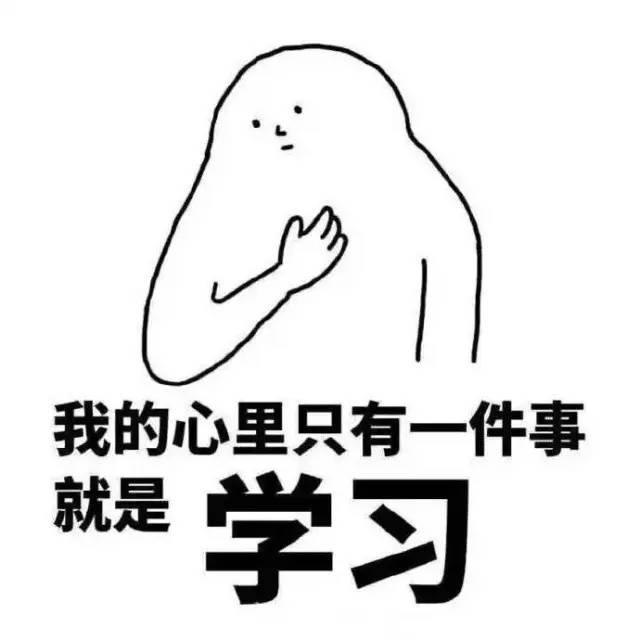 锦鲤的简笔画
