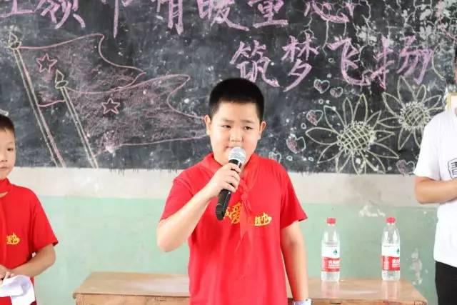 青春黄师服务队团风分队组织开展 红领巾情暖童心 筑梦活动图片