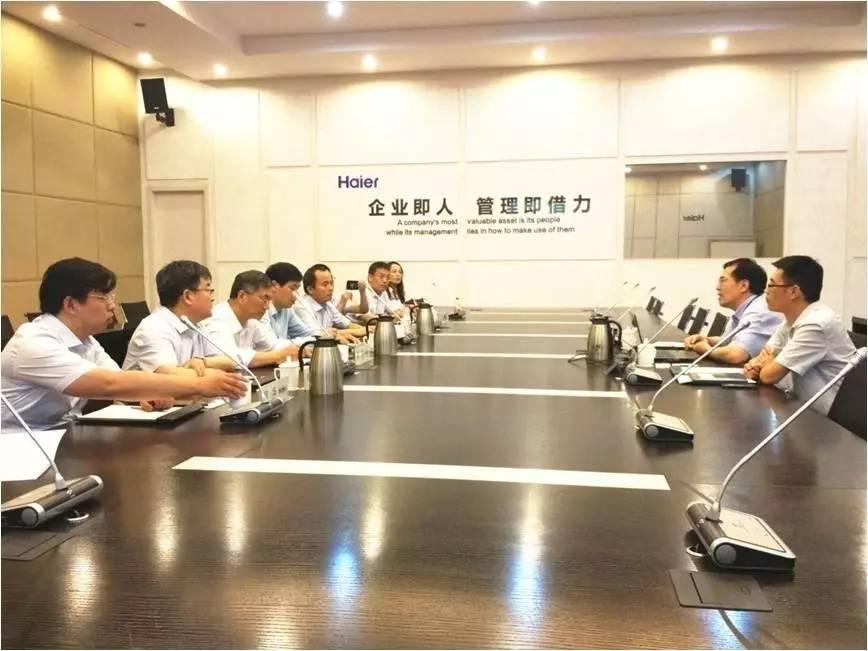 盐城经信委组织企业家赴青岛考察学习