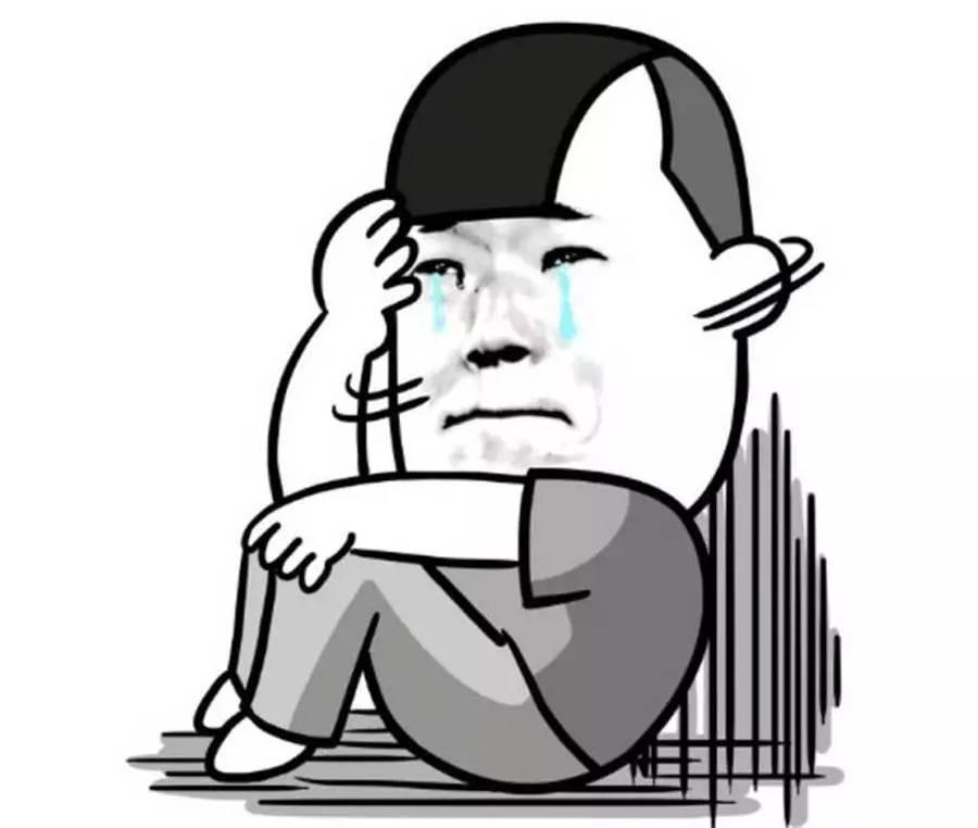 萌的图片想哭的_想哭表情包 png_想哭表情包 png分享展示