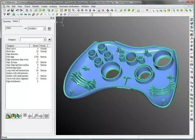裝備制造軟件Autodesk Moldflow