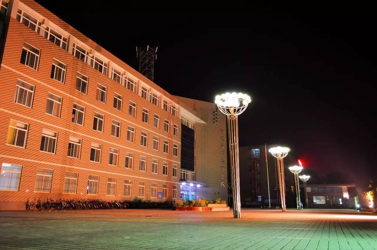 宁夏大学新华学院宿舍到底是六人间还是四人间?怎样才能住到...