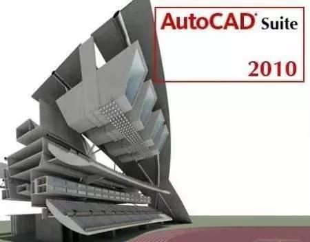 裝備制造軟件AutoCAD