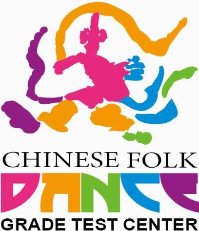 民族民间舞考级中?_林洋舞蹈已申请中国民族民间舞师资培训,在家门口就能