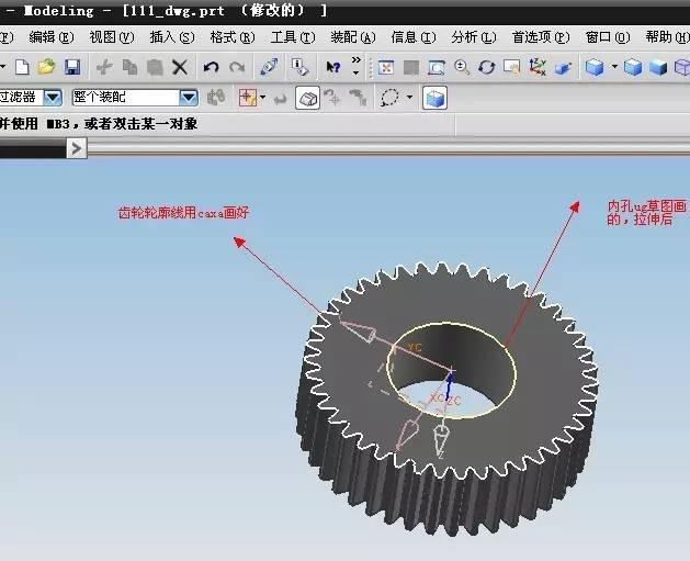 免费试听CAXA制造工程师实例视频教程