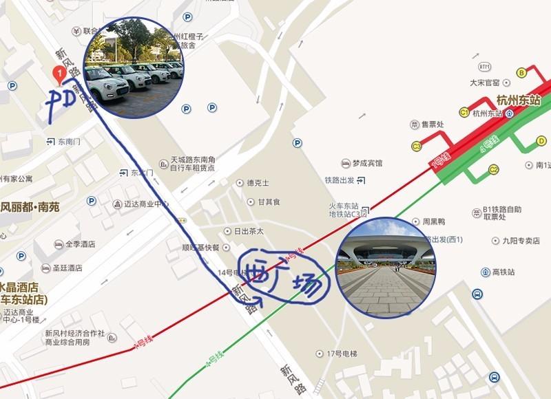 从盼达杭州东站站 沿新风路东南方向约步行300米到达 东站西广场,从