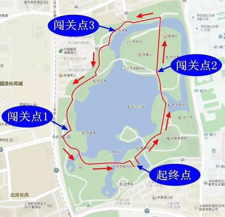 福利  糖网阳光大使 我们在行动 阳光上海城市定向图片