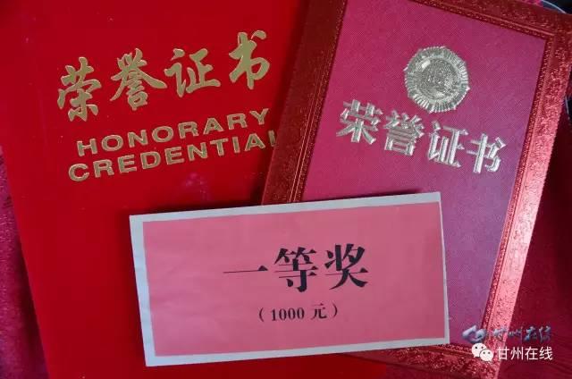 """【赞】张掖市""""中国梦· 家乡美""""中小学作文大赛落幕!"""
