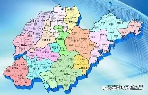 沂水在山东地图