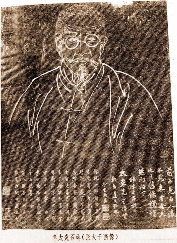 鲁迅在逝世前10天,写下了一篇纪念章太炎的文章,身为中国近代最伟大的
