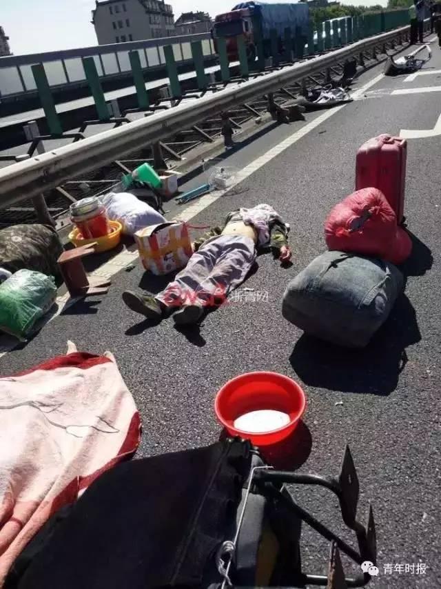 突发 杭州绕城高速两车追尾,三人死亡,多人受伤
