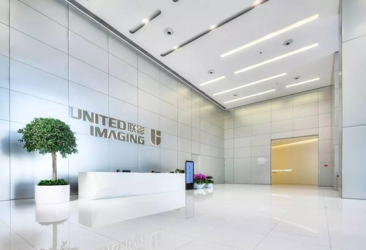 大楼以及员工公寓大楼,设计内容涵盖:大堂,办公区,挑高中庭,会议室