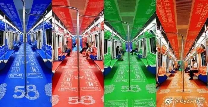 sex58_网易云音乐,知乎,京东,58同城都纷纷入局,地铁广告凭什么火?