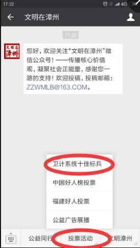 漳浦县深土镇每个村人口多_漳浦县深土镇地图