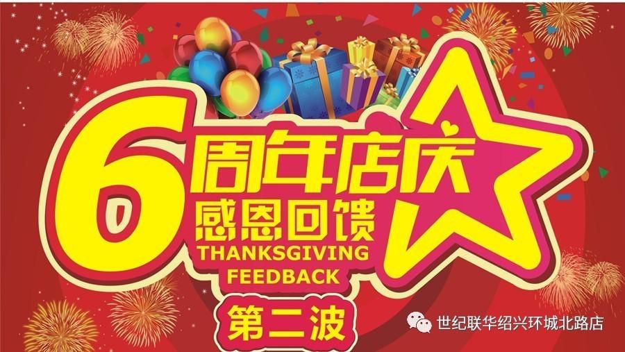 杭州联华超市储值卡_世纪联华网上物-世纪联华有网上超市吗,大型超市有卖网线吗