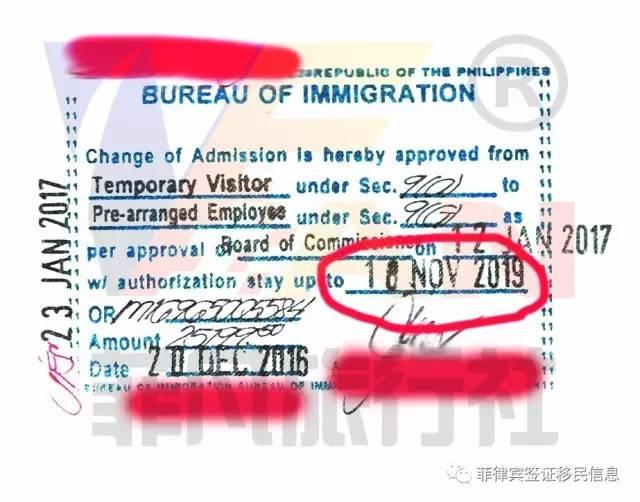 菲律宾工作签证之9g工作签证