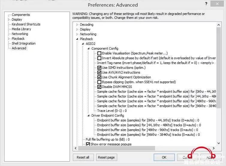 pc-fi软件] Free & Future-Proof 两款直接提升ASIO 和WASAPI