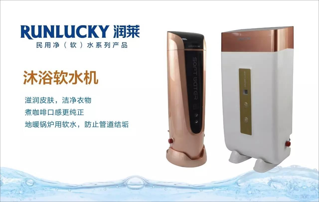 【答疑】用阳离子交换树脂的软水机会置换出钠喝了对心脏不好?