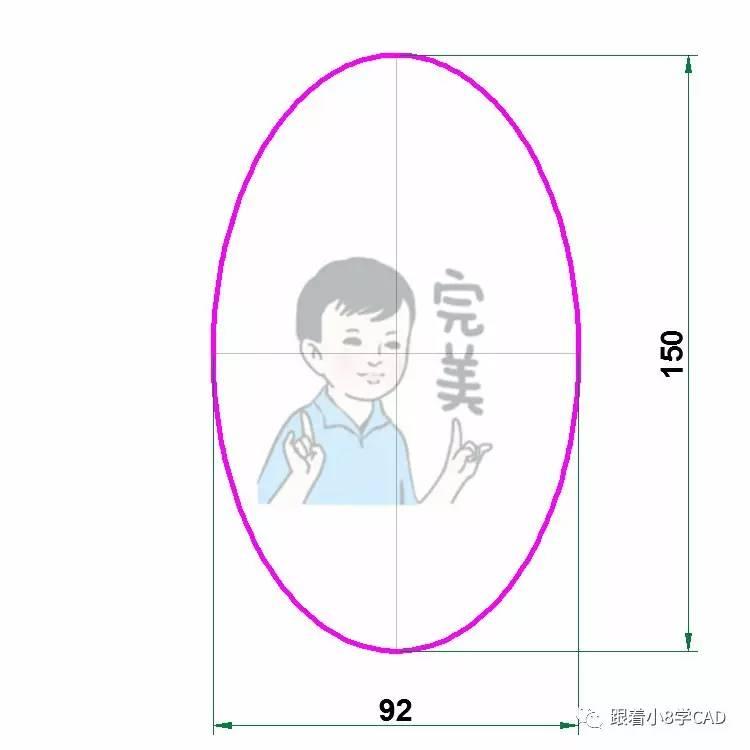step2使用偏移命令捕捉线段交点绘制图示三个圆