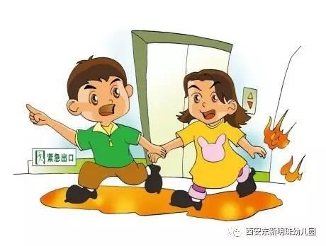 东新明珠幼儿园暑期安全温馨提示