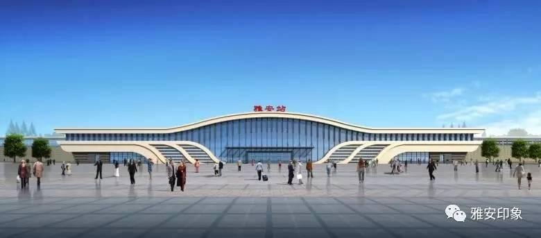名山火车站效果图