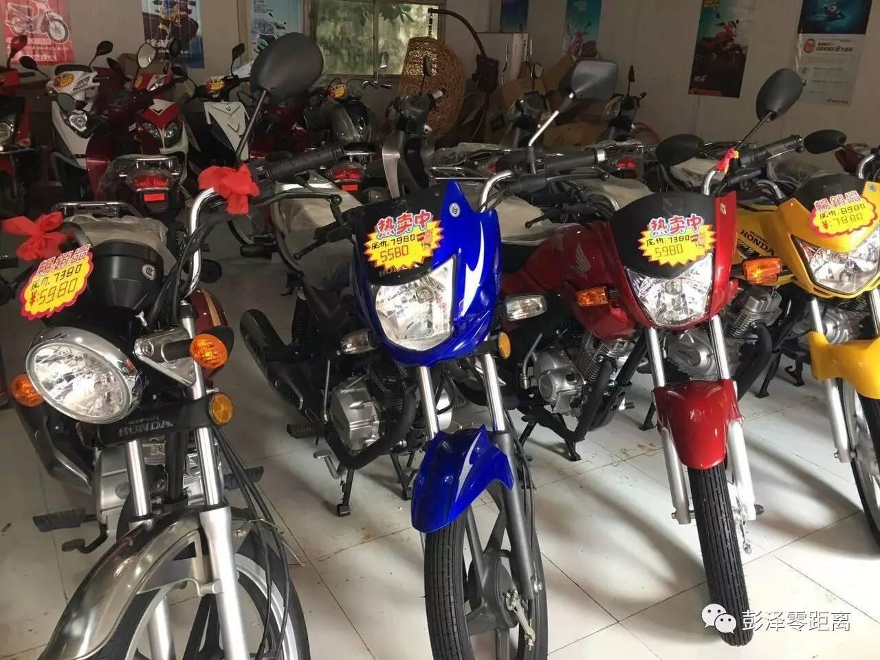 摩托 摩托车 自行车 1280_960图片