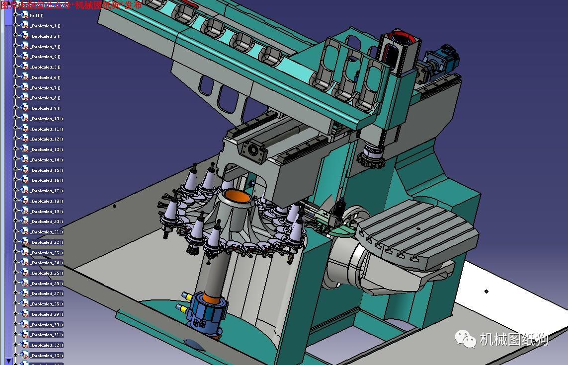 【工程机械】五轴联动车床机械设计3d图纸 stp格式