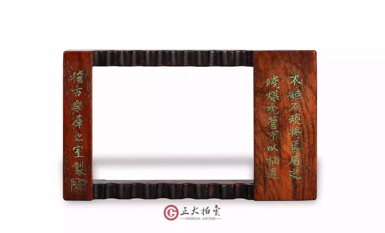 ppt 背景 背景图片 边框 家具 镜子 模板 设计 梳妆台 相框 1280_775