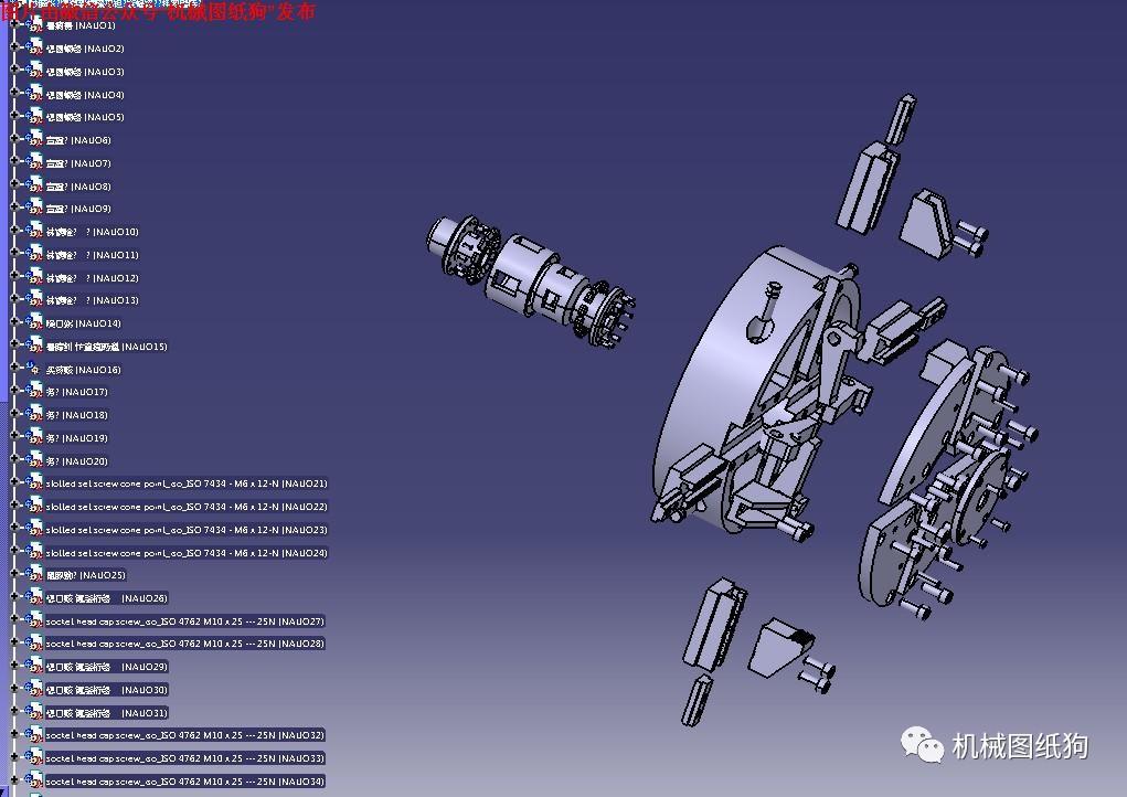 【工程机械】pifco设计的气动卡盘模型3d图纸 step格式