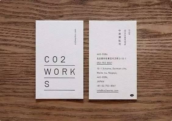 名片设计|—简约 · 不简单的日式名片设计图片