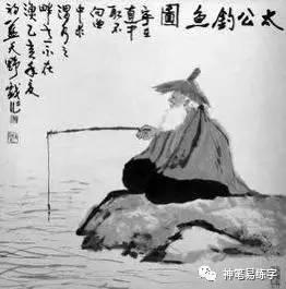 每日一字 | 百家姓【姜】:为何姜太公钓鱼,愿者上钩?