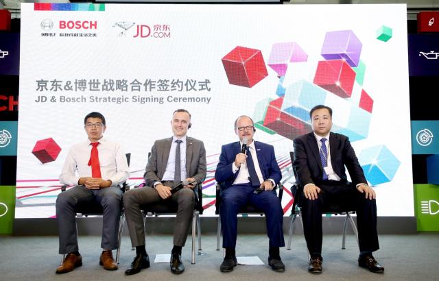 战略合作丨博世与京东携手升级汽车后市场消费新体验