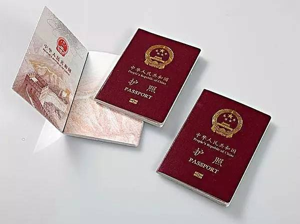 便民 | 没有西安户口 也能在西安办护照 办理指
