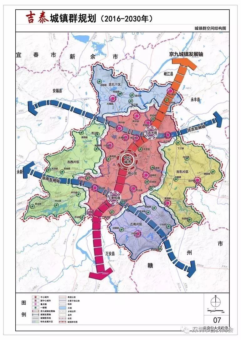 【重磅】投资吉安——先了解吉泰城镇群规划公示
