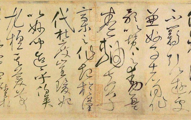中国 崔瑗年 作品/崔瑗年四十余,始为郡吏,后因事触法被囚于东郡发干县狱中。
